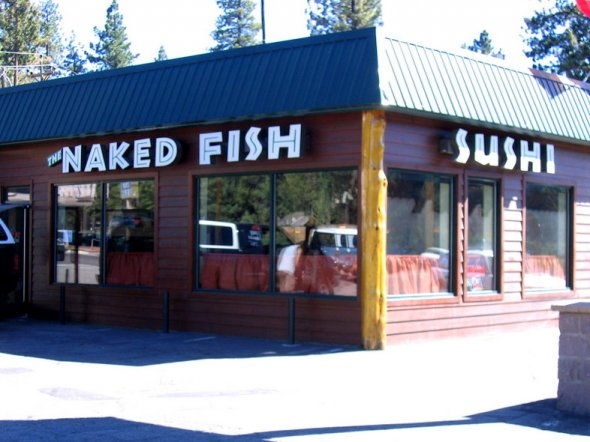 Dat ass naked fish reastaurant stunning viewing sexy